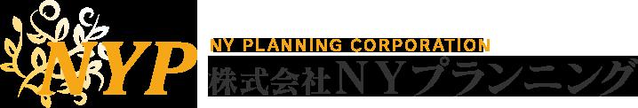 防水工事・シーリング工事・下地補修工事・そのほか改修工事のことなら株式会社NYプランニングにお任せください!